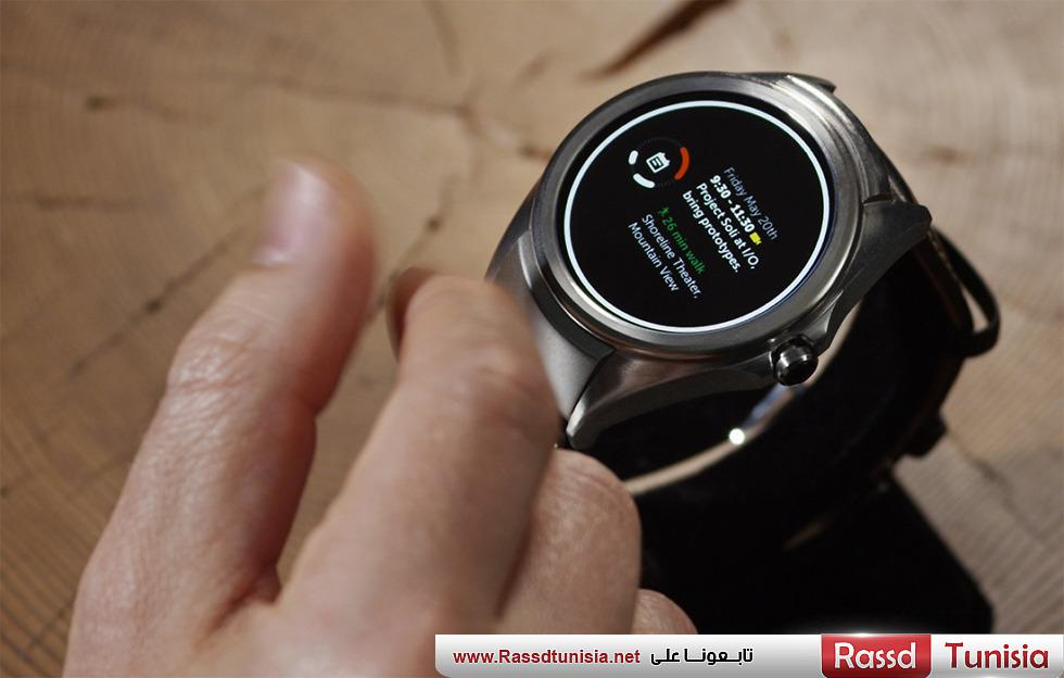 project-soli-watch1-980x624 smartwatch