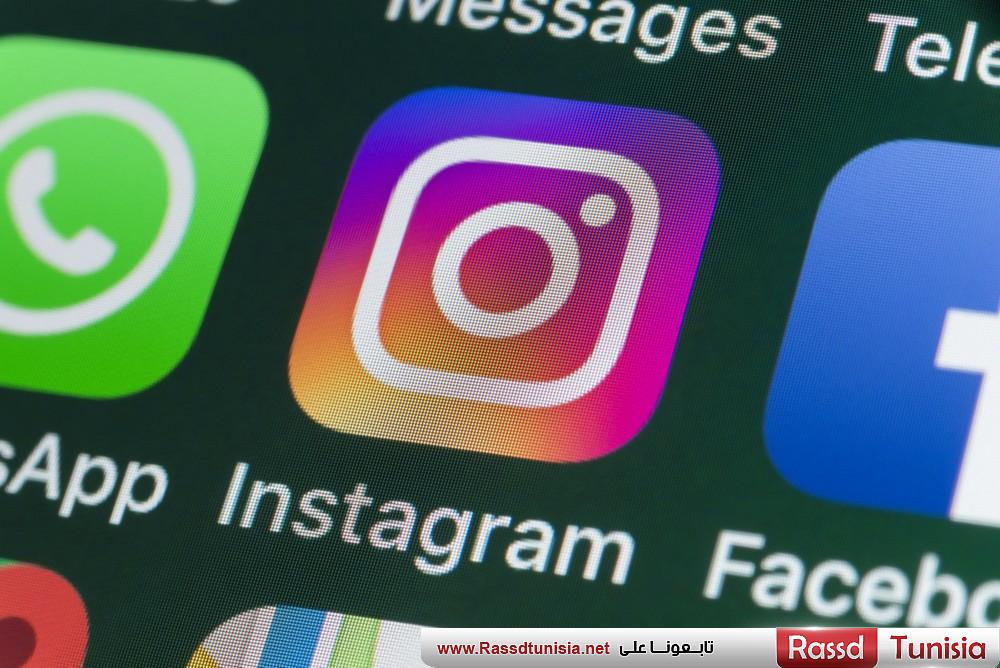 Instagram, WhatsApp, Facebook and other Apps on iPhone screen