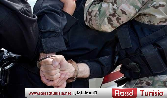 arrestation 41 - Rassd Tunisia