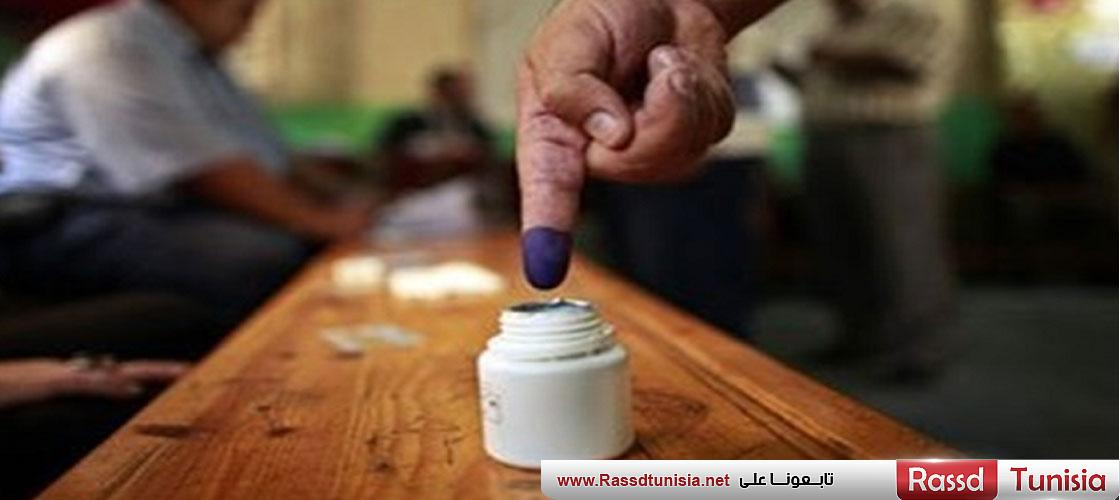 election 4 - Rassd Tunisia