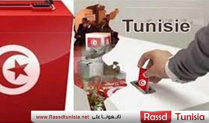 election Tunisie 1 3 - Rassd Tunisia