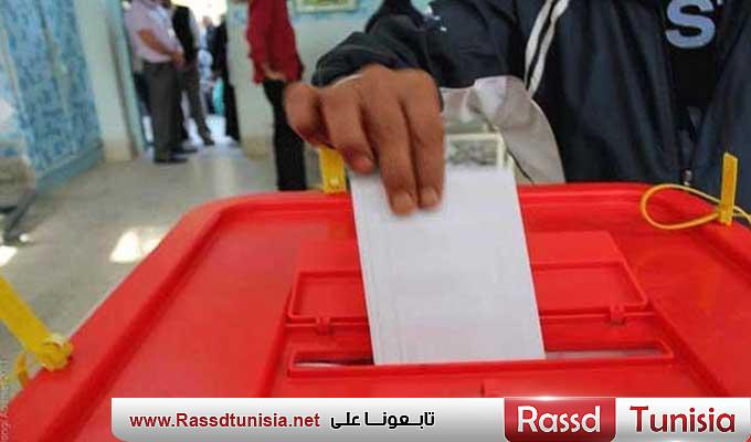 election Tunisie 4 - Rassd Tunisia