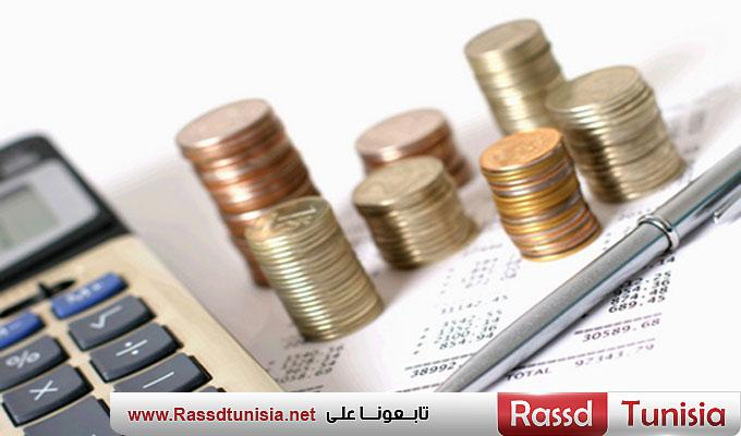 finance 1 - Rassd Tunisia
