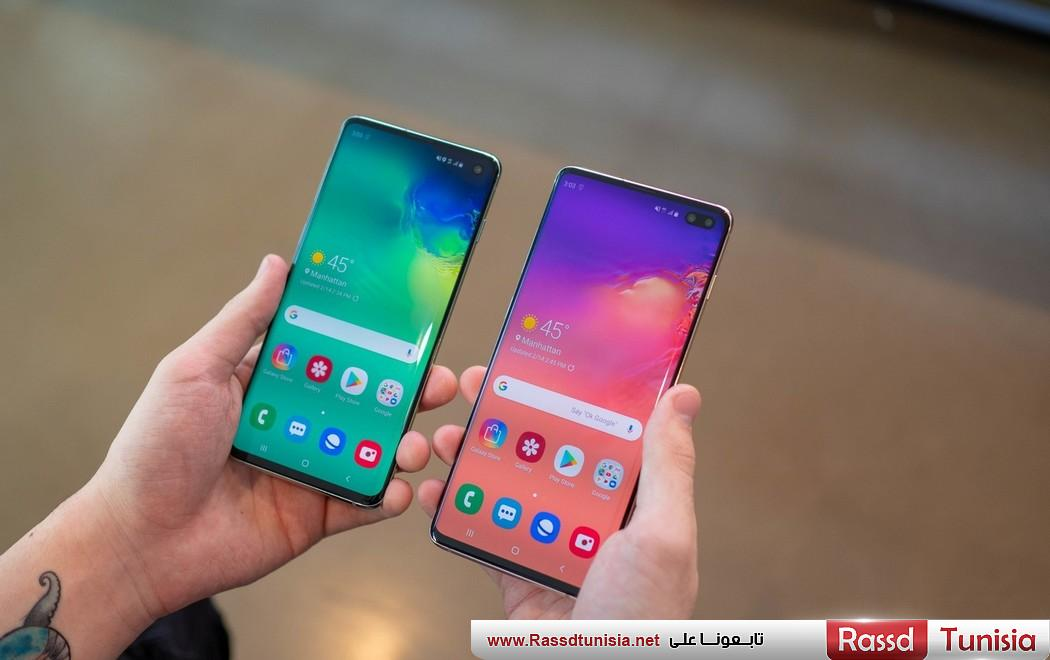 samsung-galaxy-s10-s10plus-front-1