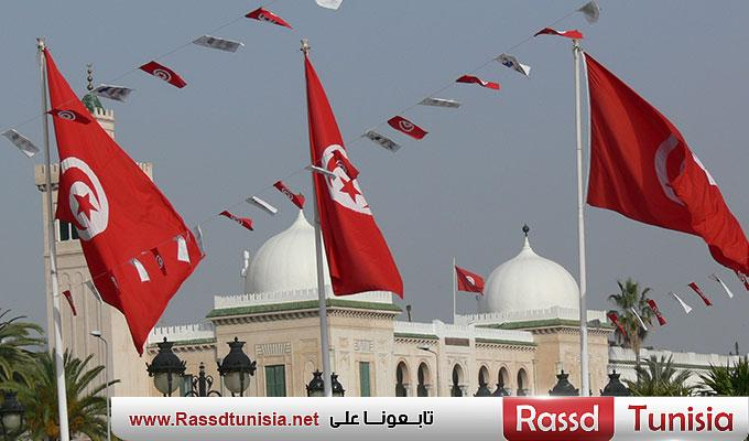 tunisie directinfo drapeau tunisien Flags of Tunisia 1 - Rassd Tunisia