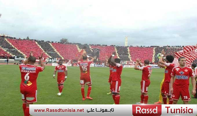 wided baydawi 1 - Rassd Tunisia