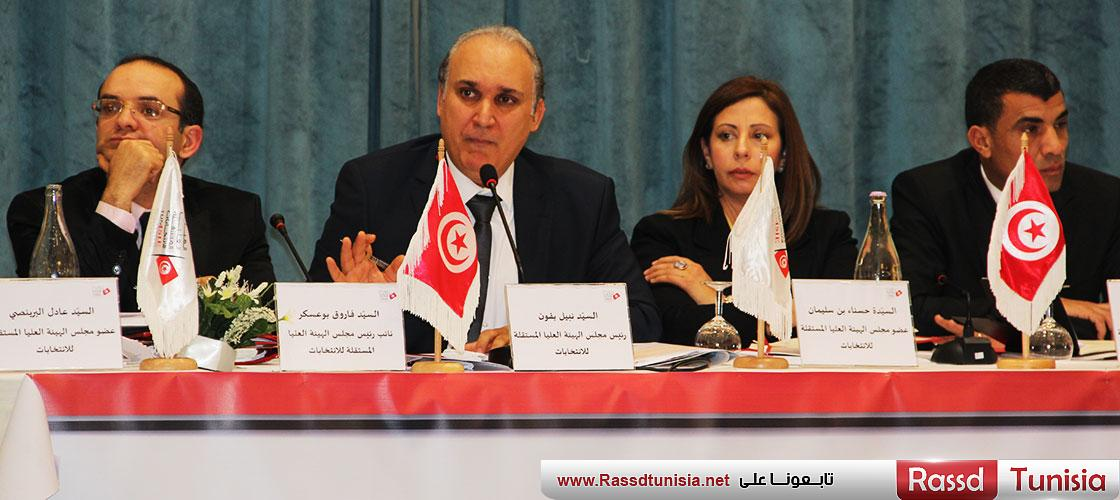 isie election 1 - Rassd Tunisia