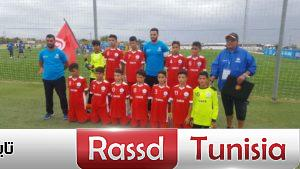 received 582089695868389 300x169 1 - Rassd Tunisia