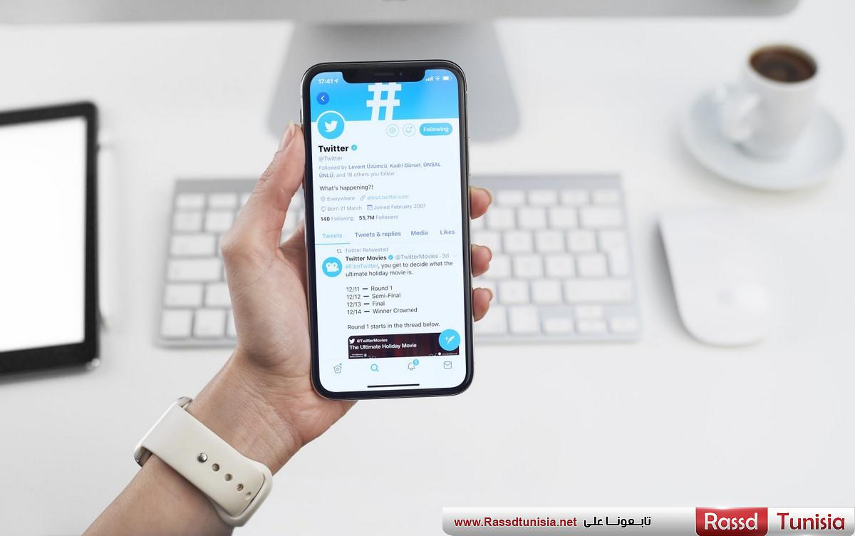 Twitter Profile on Apple iPhone X