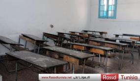 في العلا : اولياء تلاميذ منطقة صيادة يمنعون أبناءهم من الدراسة بسبب انقطاع الماء