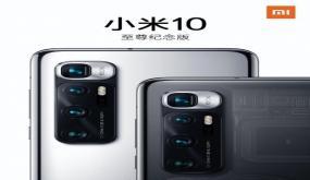 تسريب يستعرض لنا الهاتف Xiaomi Mi 10 Ultra مع كاميرا مقربة ×120 وتصميم مميز