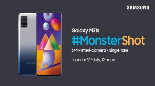 رصد الهاتف Galaxy M31s في موقع Google Play Console مع مواصفاته الرئيسية