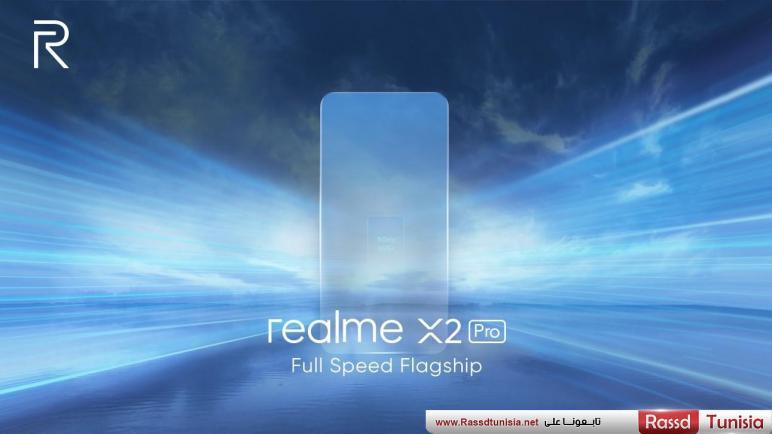 الهاتف Realme X2 Pro سيضم مكبرين للصوت مع تقنية Dolby Atmos