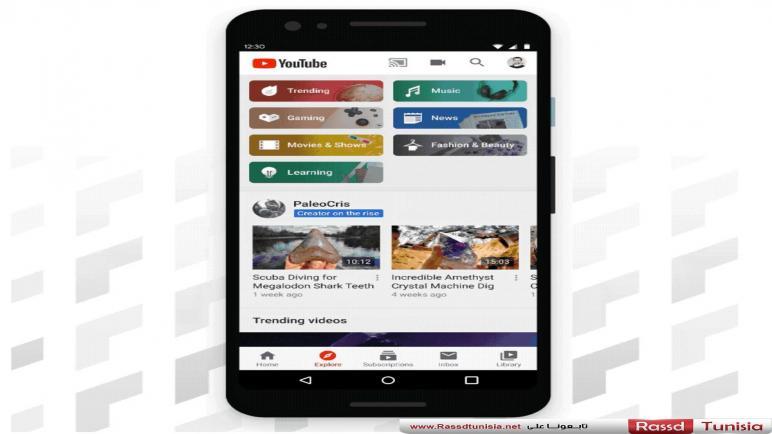 تبويب Explore على اليوتيوب متوفر الآن للمستخدمين على الأندرويد و iOS