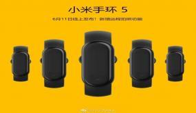 Xiaomi تحدد موعد الإعلان الرسمي عن إسوارة اللياقة البدنية Xiaomi Mi Band 5