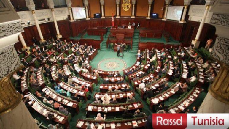 جلسة عامة للبرلمان يوم 26 فيفري الجاري للنظر في عدد من مشاريع القوانين