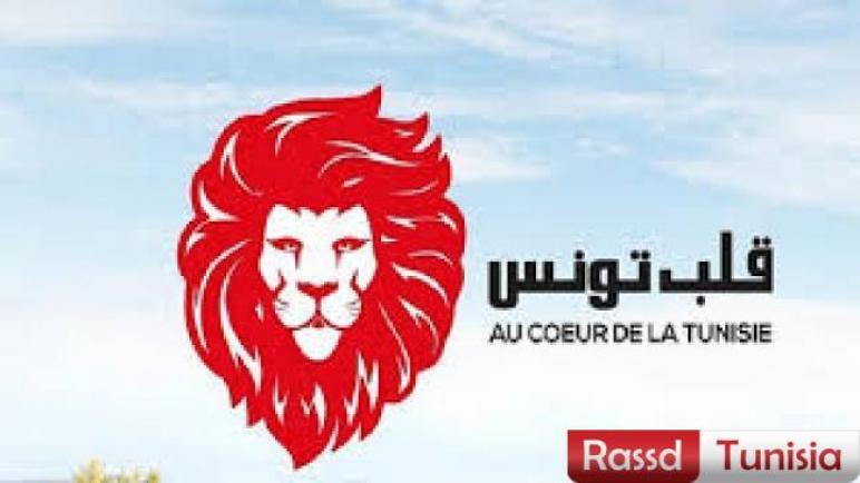 نائب يتراجع عن استقالته من كتلة قلب تونس