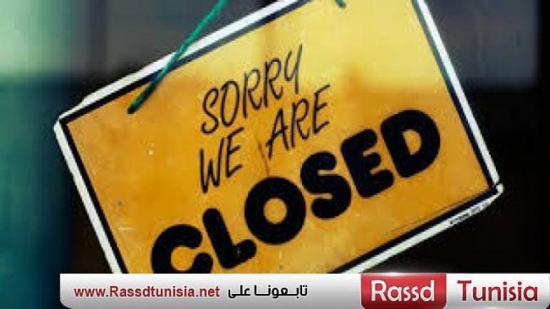 بلدية سوسة تقرر غلق جميع المقاهي والمطاعم ومحلّات الأكلات الخفيفة