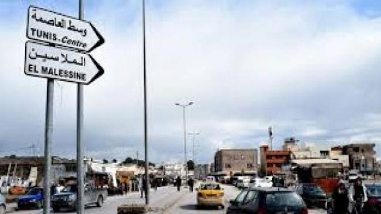 بداية من يوم غد الأحد: فتح السوق الأسبوعية بالملاسين