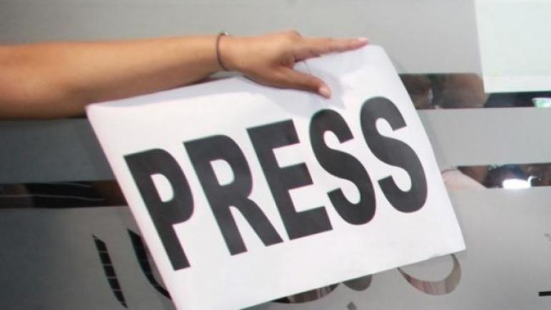 """أكثر من غريب: منع وسائل الاعلام من تغطية أول اجتماع تقني حول """"الحوار الاجتماعي في الحوض المنجمي"""".. ونقابة الصحافيين على الخط"""