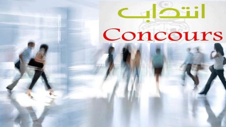 ستنطلق مع موفي جويلية 2020: مناظرة لانتداب 1602 عونا بالمجمع الكميائي التونسي