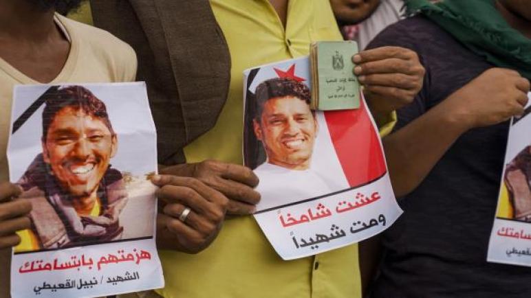 """""""يونسكو"""" تدين اغتيال المصور الصحافي نبيل القعيطي في اليمن"""