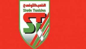 الملعب التونسي يقصي 3 لاعبين من تربص حمام بورقيبة