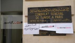 عددهم بالآلاف: مهاجرون تونسيون محرومون من جوازات سفرهم ومن الحقوق الاجتماعية والصّحية في بلدان إقامتهم