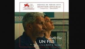 """الفيلم التونسي """"بيك نعيش"""" على شاشات قاعات السينما الكندية"""