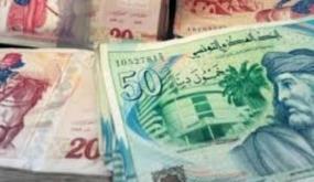 تحذير من بلاغ كاذب حول فتح باب التقديم بالوظائف الشاغرة برواتب تبدأ من 1000د في تونس