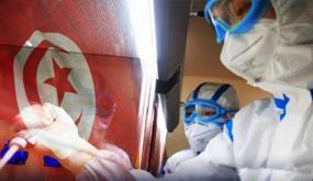 صفاقس: 3 إصابات جديدة بكورونا وافدة من السعودية