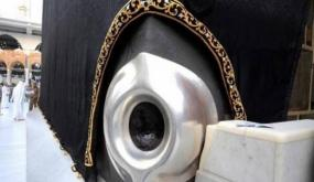 السعودية تمنع تقبيل الحجر الأسود أو لمس الكعبة المشرفة