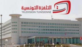 نقابة الصحفيين تدعو إلى الالتزام بالاتفاقيات الموقعة داخل مؤسستي الإذاعة والتلفزة