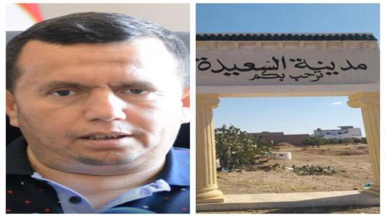 رئيس بلدية السعيدة يتحدّث عن قائمة من المشاريع الجديدة والهامة بصدد إنجازها ببلدية السعيدة