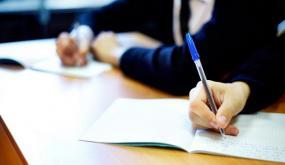 يوم الاربعاء: أكثر من 133 ألف تلميذ يجتازون الاختبارات الكتابية للدورة الرئيسية لامتحان باكالوريا 2020