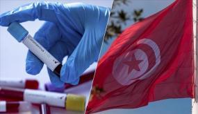 تونس تسجل 16 إصابة جديدة وافدة بكورونا