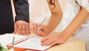 بلاغ بلدية الكرم حول شروط ابرام عقد الزواج يثير جدلا واسعا