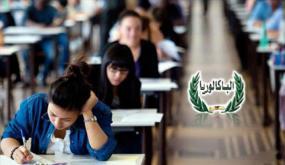 تسريب اختبار الفلسفة: مدير الامتحانات يوضّح
