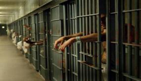 ايداع مهاجر غير نظامي مصاب بالكورونا بالسجن.. والمنتدى التونسي للحقوق الاقتصادية والاجتماعية ينبه الى ما يلي