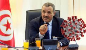 تصنيف فرنسا منطقة وبائية خضراء بطلب من سفيرها بتونس: وزير الصحة يُوضح