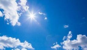 حالة الطقس اليوم الثلاثاء بتونس