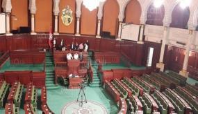رفع الجلسة البرلمانية العامة نهائيا بسبب رفض نواب الدستوري الحر مغادرة منصة الرئاسة