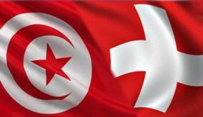 35 مليون دينار مساعدة من سويسرا الى تونس