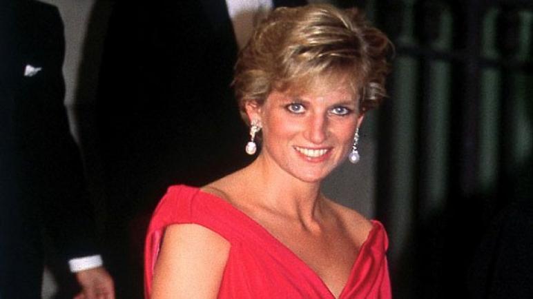 ديانا هي الأكثر جاذبية من بين سيدات العائلات الملكية على مر العصورالمختلفة