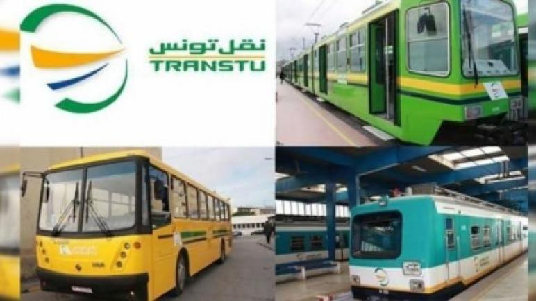 إضراب بساعتين يوميا لأعوان شركة النقل