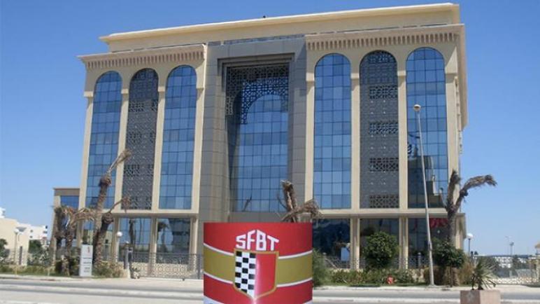 شركة صنع المشروبات بتونس (SFBT) تنشر قائماتها المالية بعد التخصيص الى غاية 31 ديسمبر 2019