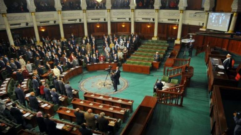 اليوم وغدا: جلسة عامة بالبرلمان للنظر في عدد من مشاريع القوانين