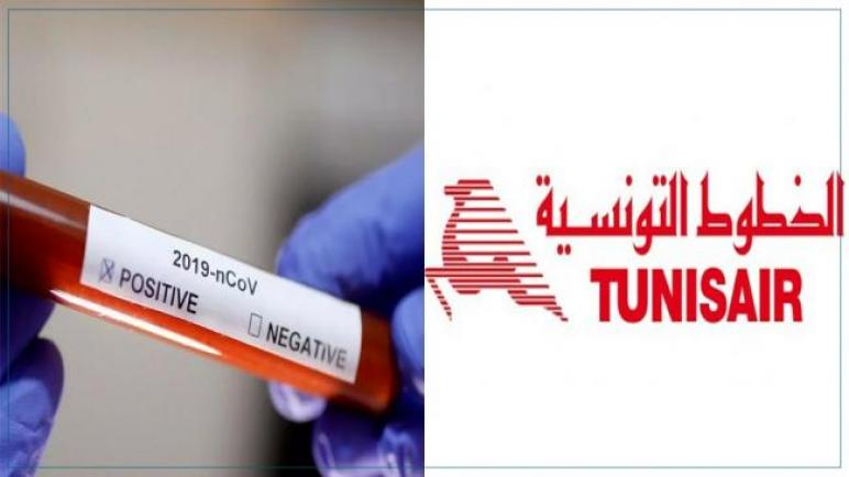 اصابات بكورونا في صفوف أعوان ''التونيسار'': ديوان الطيران المدني يتخذ جملة من الإجراءات