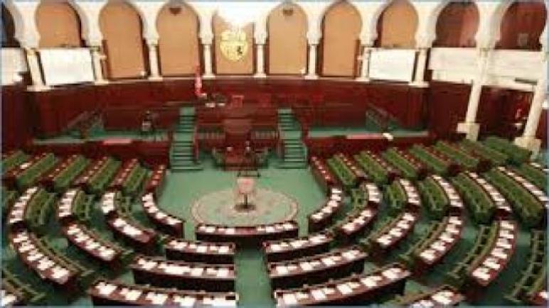مجلس النواب في عطلة برلمانيّة من 1 أوت إلى 30 سبتمبر 2020