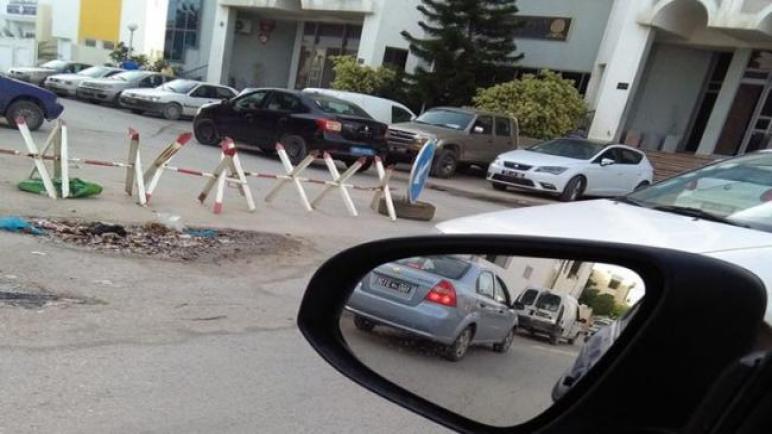 تغيير المثال المروري بالحي الإداري في أريانة ورفع كافة الحواجز بداية من الغد